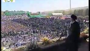 Imam Chamene'i besucht die Stadt Urumiye