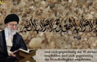 Imam Chamene'i liest  Surat'ul Asr