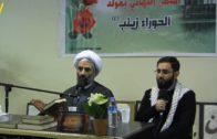 Zum 2. Brief von Imam Chamenei Hujjat ul Islam Dr.H.Torabi