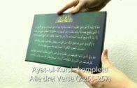 """Leinwand """"Ayat-ul-Kursi"""""""
