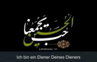 """Vorbereitung zum Aschura """"Diener Deines Dieners"""" – 26.08.2020"""