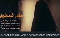 Aschura Veranstaltung in Delmenhorst – 27.08.2020 – 7. Muharram / 8. Veranstaltung