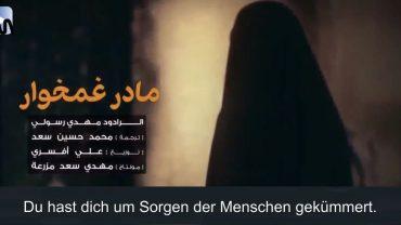 Trauernde Mutter Fatima 03.01.2021