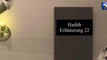 Imam Chamene'i: Hadith Erläuterung 022 – Den Islam schützen anstatt den Islam zu verkaufen