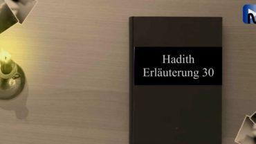 Imam Chamene'i: Hadith Erläuterung 030  – Verkörperung der Taten