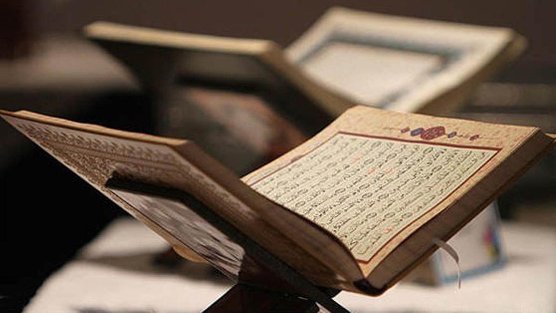Qur'an & Dua